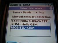 cambodia_gsm01.jpg