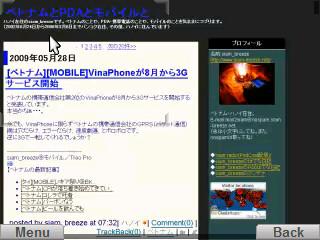 Screenshot0139.jpg