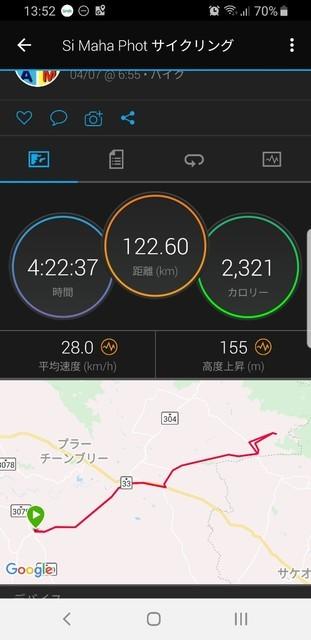 Screenshot_20190407-135244_Connect-620x1274.jpg