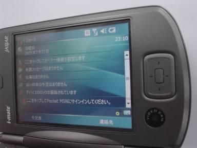 uni-japan2.jpg