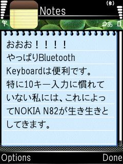 n82_btkb007.jpg