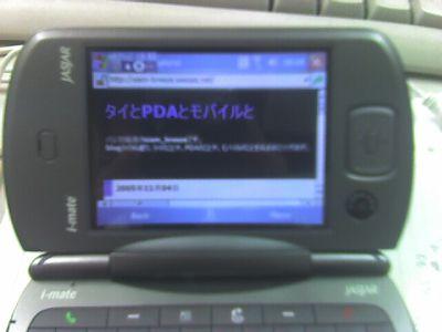 jas-0.jpg