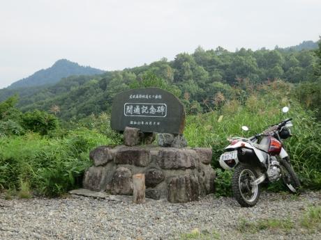 nana001.jpg