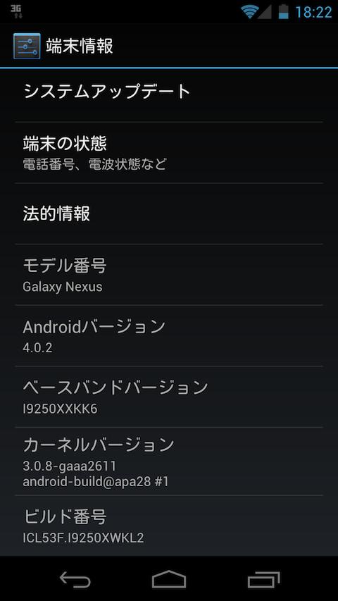 nexus001.png