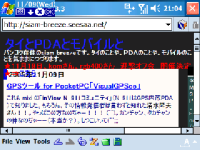 image/siam-breeze-2005-11-10T01:02:05-1.png