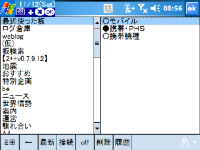 image/siam-breeze-2005-11-12T11:00:22-1.png