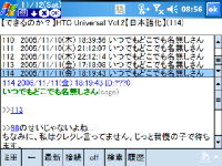image/siam-breeze-2005-11-12T11:00:23-2.png