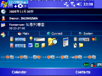 image/siam-breeze-2005-11-21T00:49:37-1.png