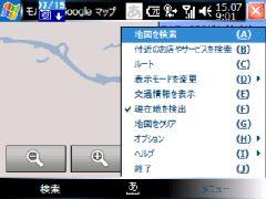 gmap-j01.jpg