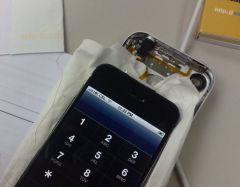 iPhoneAct.jpg