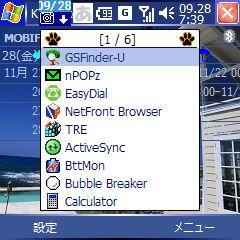 KTPocketLaunch2.jpg