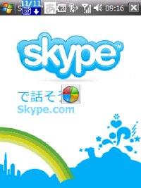 skype-kaiser.jpg