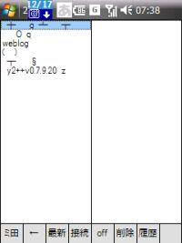 2plus_error.jpg