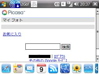 g2g004.jpg