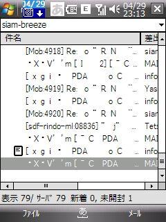 20080429231401.jpg