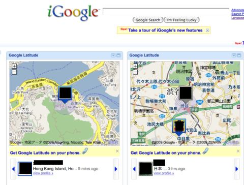 igoogle-latitude.jpg