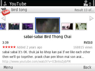 youtube-e71.jpg