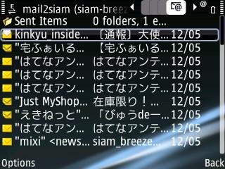 Screenshot0134.jpg