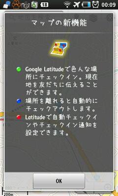 image_20110106001815.jpg