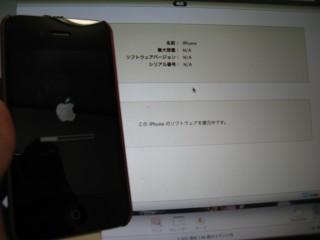 iphone-re.jpg