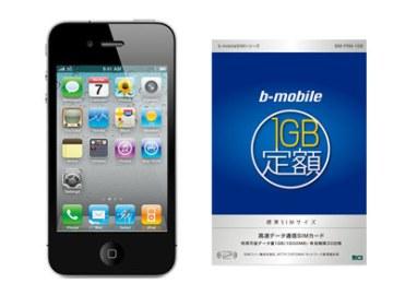 iphone-bmobile.jpg
