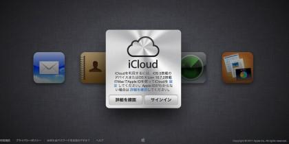 icloudcom.jpg