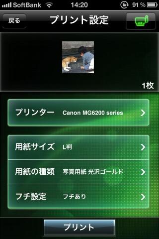 cepp02.jpg