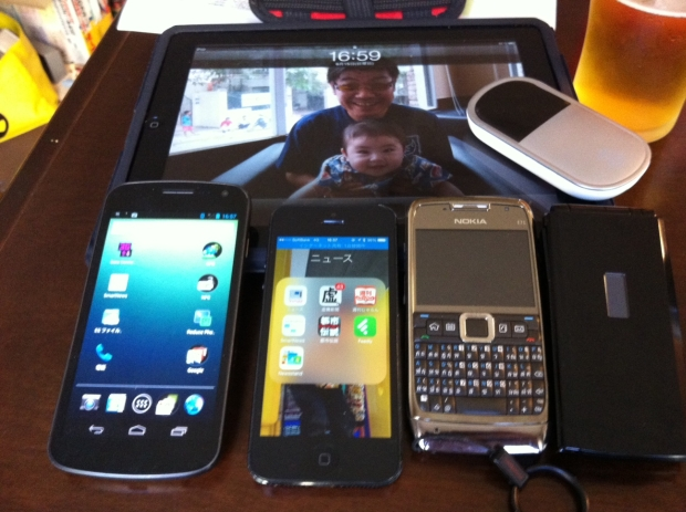 mobile201406.jpg