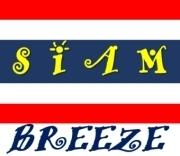 small-siam-logo-2015-03.jpg