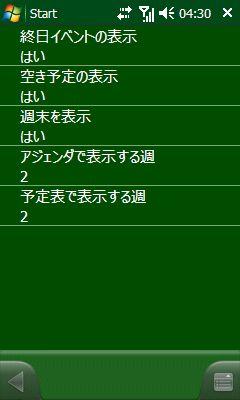 spb009.jpg