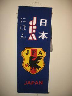 japan-2-3.jpg