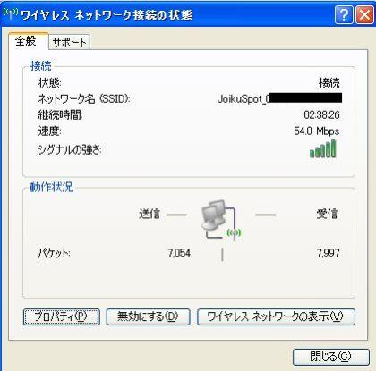 joikupc003.jpg
