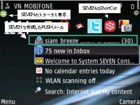 seven-e71-08.jpg