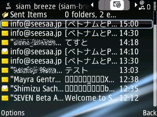 seven-e71-10.jpg