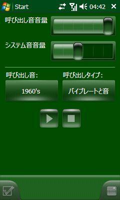spb012.jpg