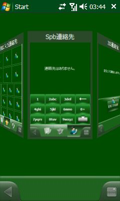 spb020.jpg